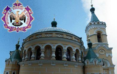 Pagina Oficiala a Prea Sfintitului PETRU, Episcop de Ungheni si Nisporeni
